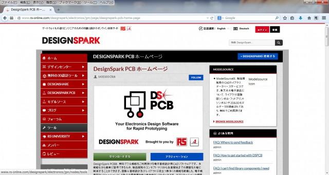 designspark_002
