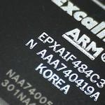 ARM_excalibur